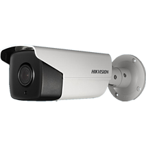 Hikvision DS-2CD4A24FWD-IZS (4.7 - 94mm) 2MP Long Ranged Camera