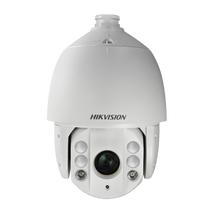 Hikvision DS-2DE7232IW-AE 2MP External IR PTZ Dome Camera 32X optical zoom