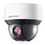 Hikvision DS-2DE4A225IW-DE 2 MP Smart Tracking IP PTZ Camera (50m IR) 25X optical zoom