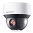 Hikvision DS-2DE4A215IW-DE 2 MP Smart Tracking IP PTZ Camera (50m IR) 15X optical zoom