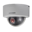 Hikvision DS-2DE3304W-DE 3MP IP Mini PTZ Dome Camera (Outdoor & Vandal Resistant)