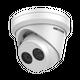 Hikvision DS-2CD2363G0-I 6MP Fixed Fens 30 Metre IR Turret Network Camera Lens